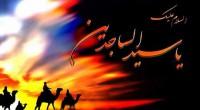 اشارهدر «زیارت جامعه کبیره» که یکی از عالیترین و بهترین زیارتهای ائمه هدی -علیهمالسلام- است و از زبان مبارک حضرت هادی -علیهالسلام- نقل شده است، بعد از بیان دهها فضیلت […]