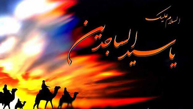 عبدالله بن زبیر از دشمنان پر کینهی خاندان رسالت بود، او در زمان یزید، با او بیعت نکرد و در مکه مردم را به بیعت با خود دعوت کرد و […]