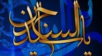 از امام زین العابدین علیه السلام مناجات فراوانی در بیت الحرام به یادگار مانده است که در دلهای تاریک شب با خدای خود راز و نیاز می کرد، از جمله […]